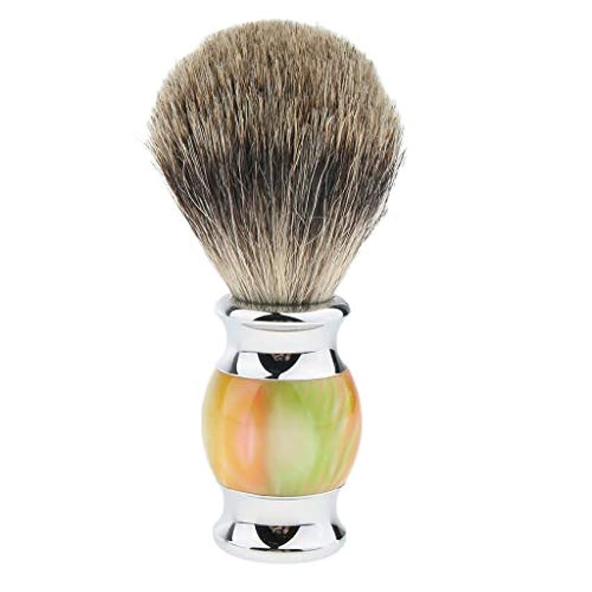 ゆるい骨の折れる本部シェービングブラシ メンズ 髭剃り ひげ剃り ひげそり 美容 理容 多色選べ - 01