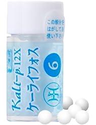 ホメオパシージャパンレメディー Kali-p.【バイタル6】 ケーライフォス 12X