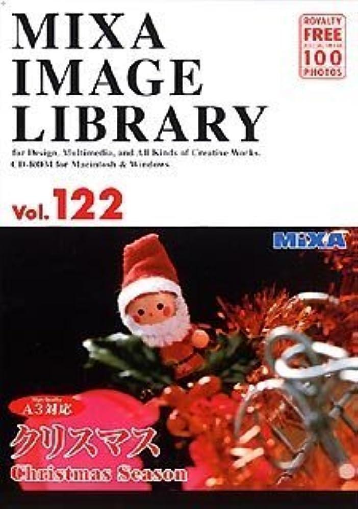 MIXA IMAGE LIBRARY Vol.122 クリスマス