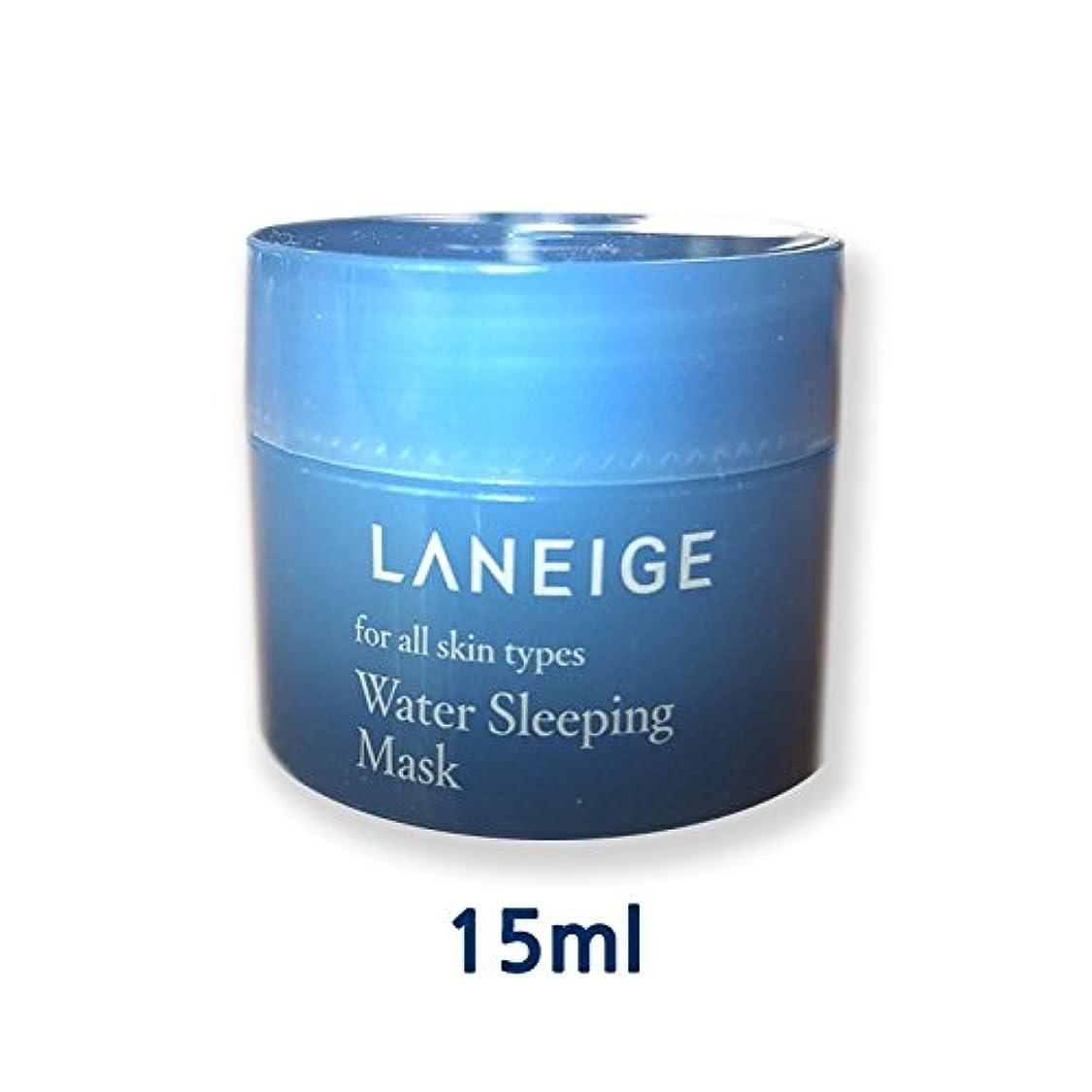 目を覚ます拡散する代わりにラネージュ ウォータースピーリングパック 70ml/2.37oz