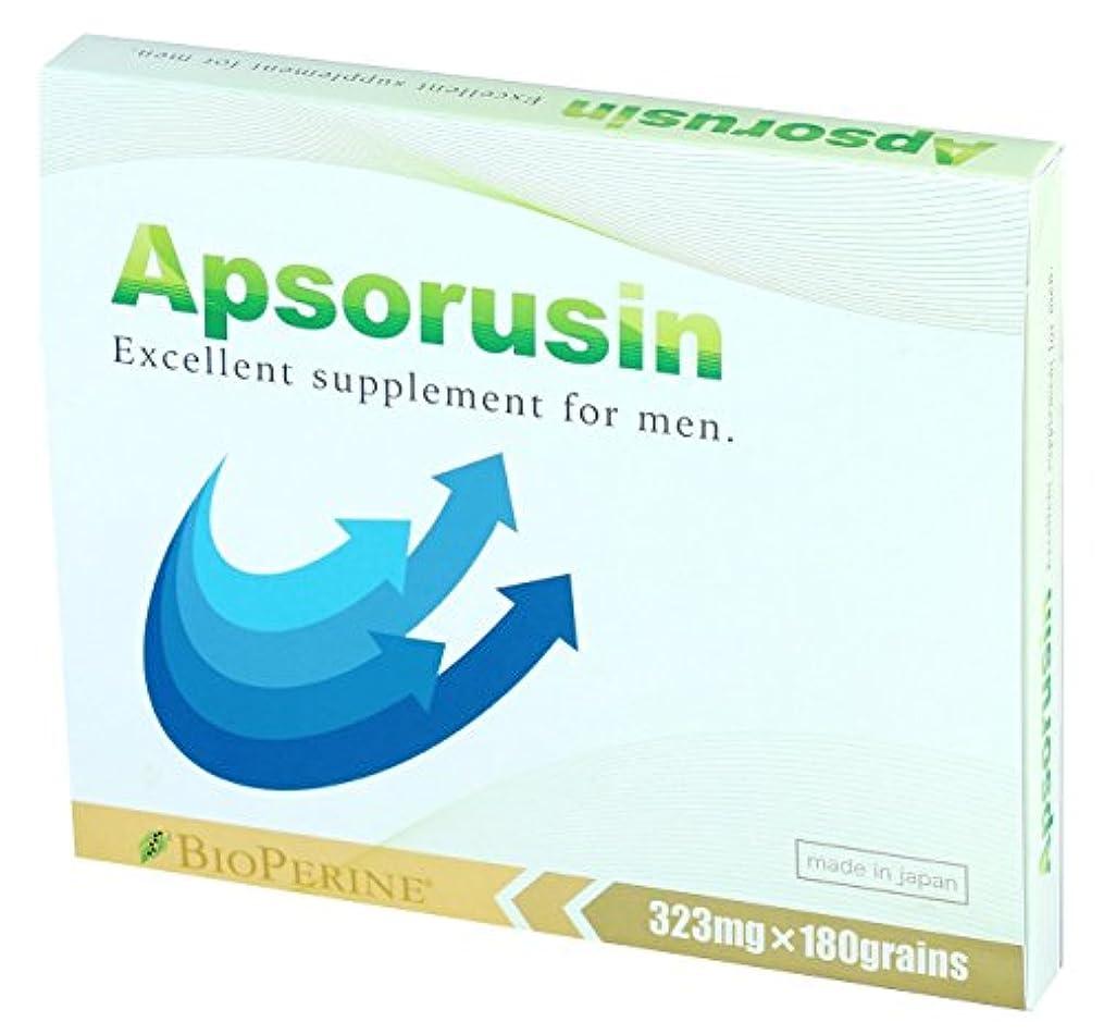濃度流出会社アプソルシン【公式】 増大サプリメント 1ヶ月分/180粒入り シトルリン配合男性向けサプリ