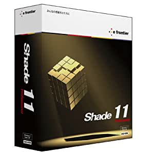 Shade 11 Professional for Windows