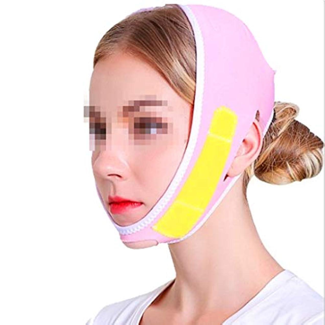 ビリーヤギワンダープランテーションフェイスリフトマスク、Vフェイスフェイシャルリフティングおよび締め付けをローラインマッサージ師ダブルチン美容整形包帯マルチカラーオプション (Color : Pink)