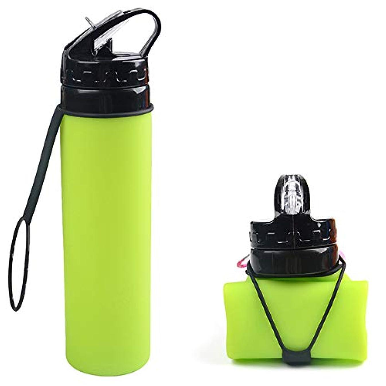 第九同盟泥棒シリコーンの望遠鏡のやかんの屋外のハイキング旅行大容量の折る飲むコップ (色 : 緑)