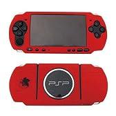 グルマンディーズ PSP シリコンカバー EV-45C