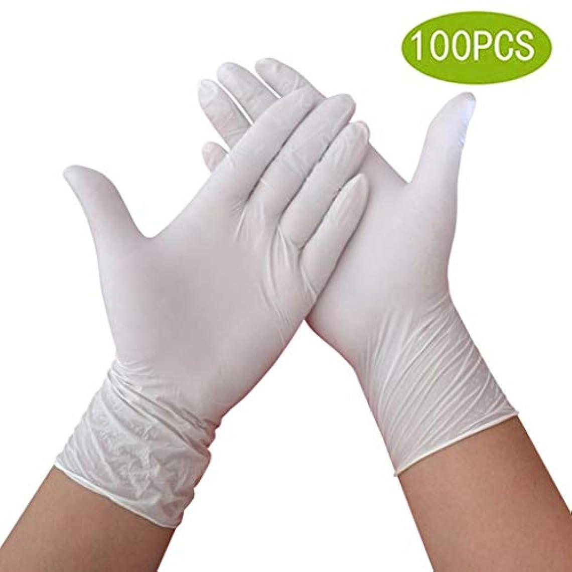 のためスピーカー質量ニトリル手袋使い捨て厚白ラテックス食品ゴム帯電防止労働保険義務試験手袋 病院向けのプロフェッショナルグレード (Size : M)