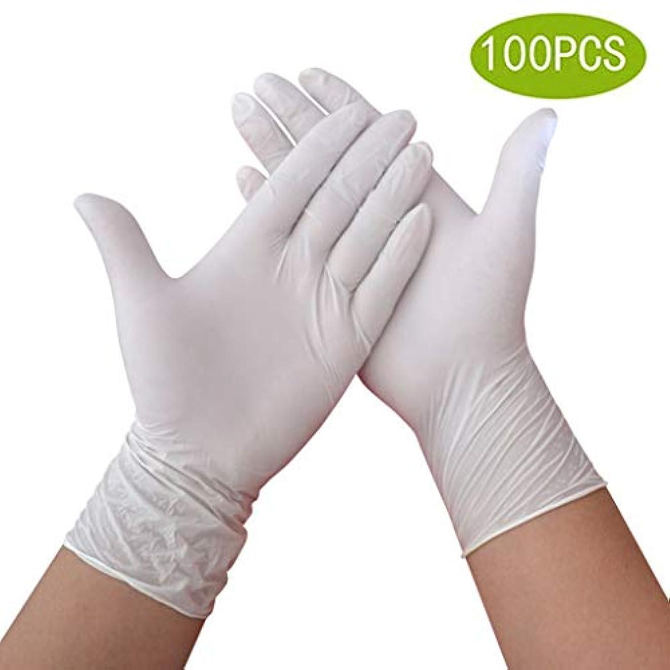 評価する重量一回ニトリル手袋使い捨て厚白ラテックス食品ゴム帯電防止労働保険義務試験手袋 病院向けのプロフェッショナルグレード (Size : M)