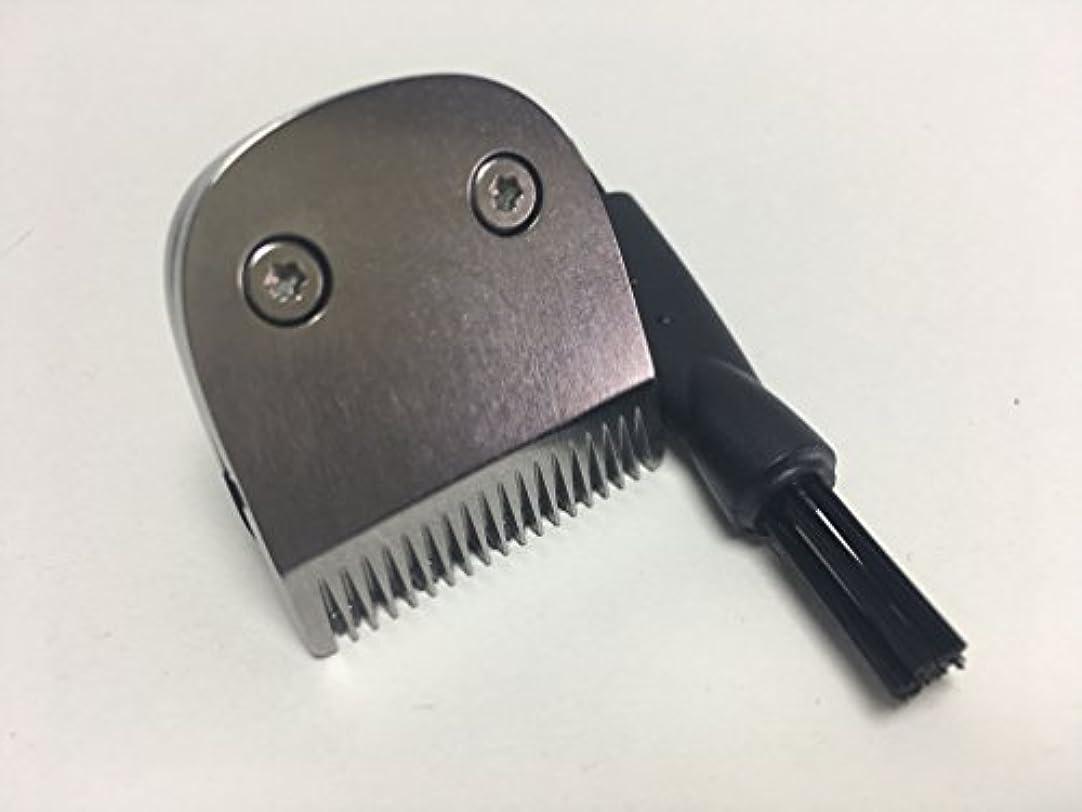 拍手グレートバリアリーフ実業家シェーバーヘッドバーバーブレード フィリップス QG3370 QG3371 QG3374 QG3379 QG3380 QG3383 QG3387 QG3388 QG3392 QG3392/45ノレッコ ワン?ブレード 交換用ブレード For Philips Shaver Razor Head Blade clipper Cutter