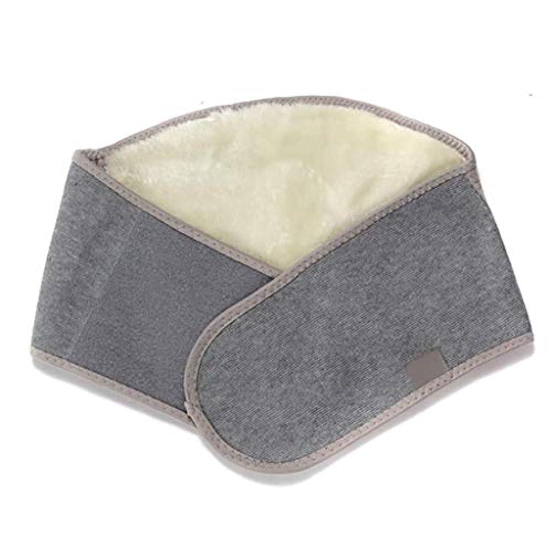 ジョージエリオット体敬意を表して戻る/腰サポートベルト、竹炭カシミヤベルト背面通気性を温め、痛みや防ぐ傷害を和らげます