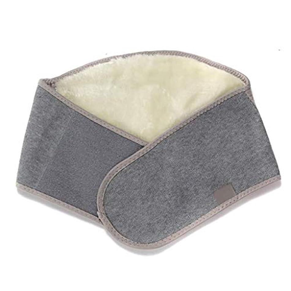 野生快適才能戻る/腰サポートベルト、竹炭カシミヤベルト背面通気性を温め、痛みや防ぐ傷害を和らげます