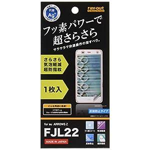 レイ・アウト ARROWS Z FJL22 フ...の関連商品8