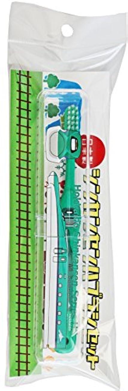 解体する登録する修羅場新幹線歯ブラシセット H5系北海道新幹線 SH-556