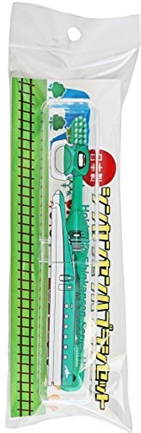 チェスをするロードハウスボトル新幹線歯ブラシセット H5系北海道新幹線 SH-556
