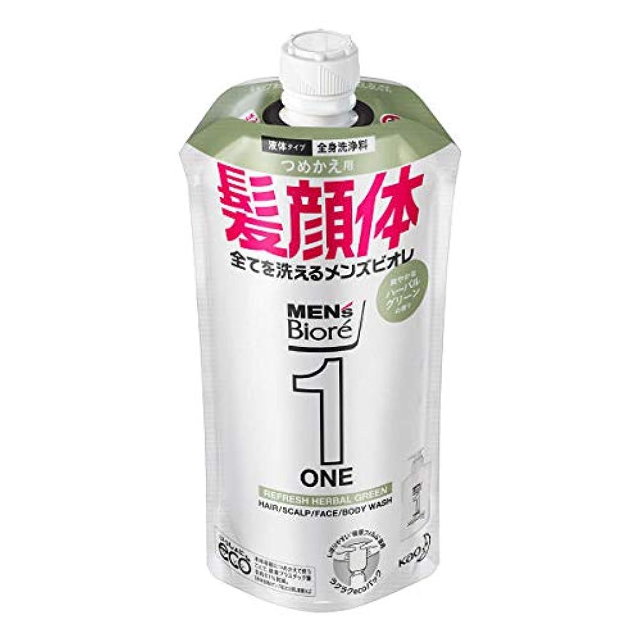分類する動機付ける不道徳メンズビオレONE オールインワン全身洗浄料 爽やかなハーブルグリーンの香り つめかえ用 340mL