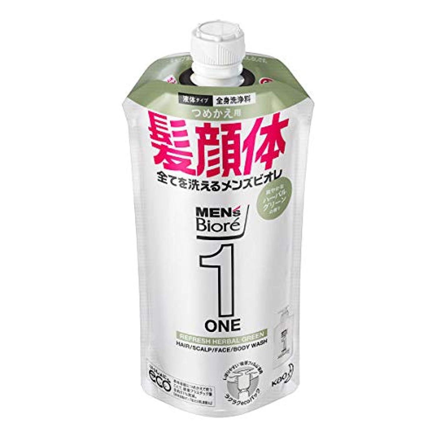 採用闘争動かないメンズビオレONE オールインワン全身洗浄料 爽やかなハーブルグリーンの香り つめかえ用 340mL