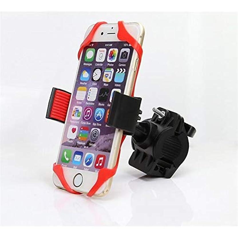 誕生おなじみの何でもJicorzo - iPhoneの小米科技GPSユニバーサル用シリコーン360度回転可能でバイク自転車オートバイハンドルマウントホルダー携帯電話ホルダー