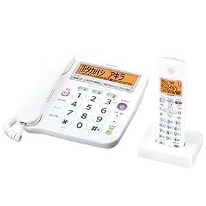 シャープ デジタルコードレス電話機 子機1台付き 1.9GHz DECT準拠方式 JD-V36CL