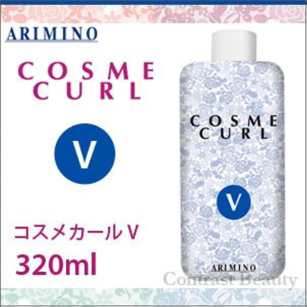 先住民コンサート式【X3個セット】 アリミノ コスメカール V 320ml