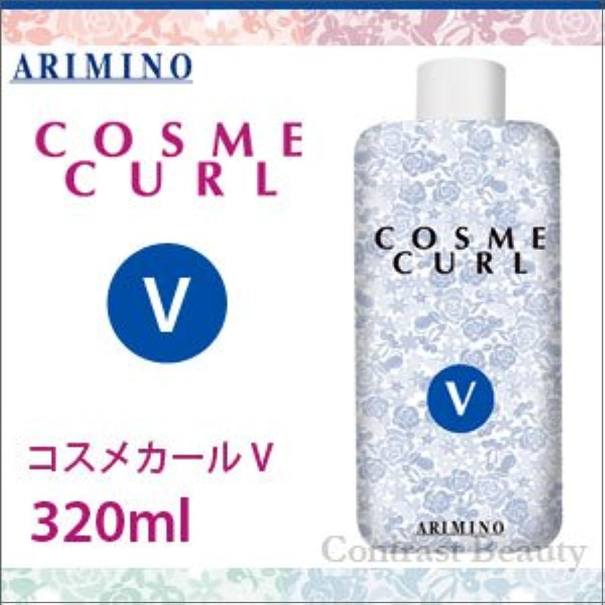 体系的に使役線アリミノ コスメカール V 320ml
