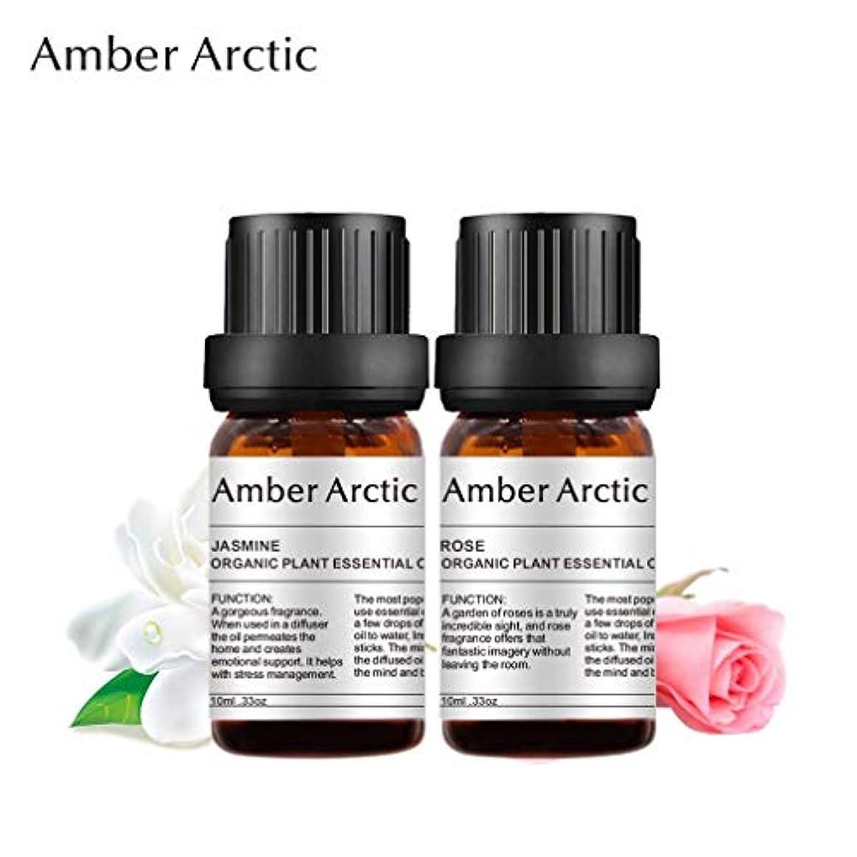 まろやかな近所の塗抹Amber Arctic ディフューザ 2×10 ミリリットル 用 ジャスミン 精油 セット、 100% 純粋 天然 アロマ エッセンシャル オイル バラ