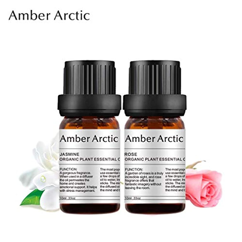 黒直接パスAmber Arctic ディフューザ 2×10 ミリリットル 用 ジャスミン 精油 セット、 100% 純粋 天然 アロマ エッセンシャル オイル バラ