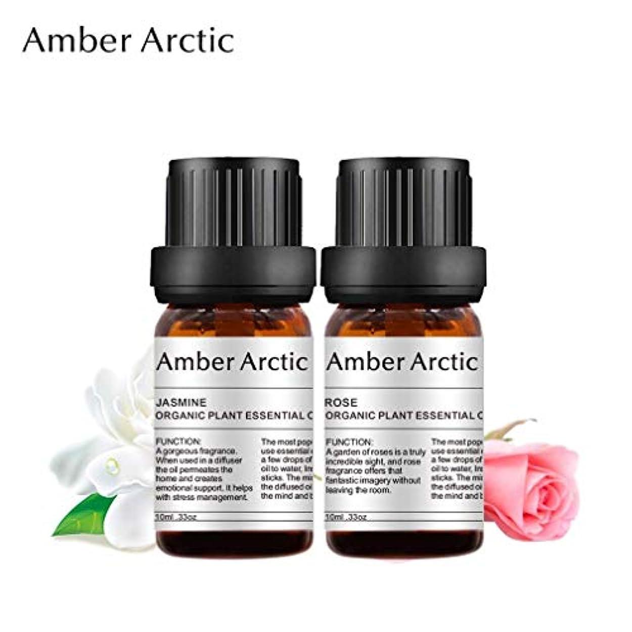 亡命料理をする落ちたAmber Arctic ディフューザ 2×10 ミリリットル 用 ジャスミン 精油 セット、 100% 純粋 天然 アロマ エッセンシャル オイル バラ