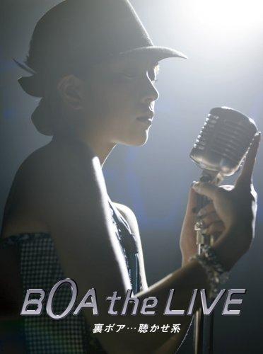 BoA the LIVE 裏ボア…聴かせ系 [DVD]