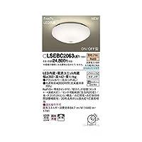 JS04202 LEDシーリングFHC20センサ電球色