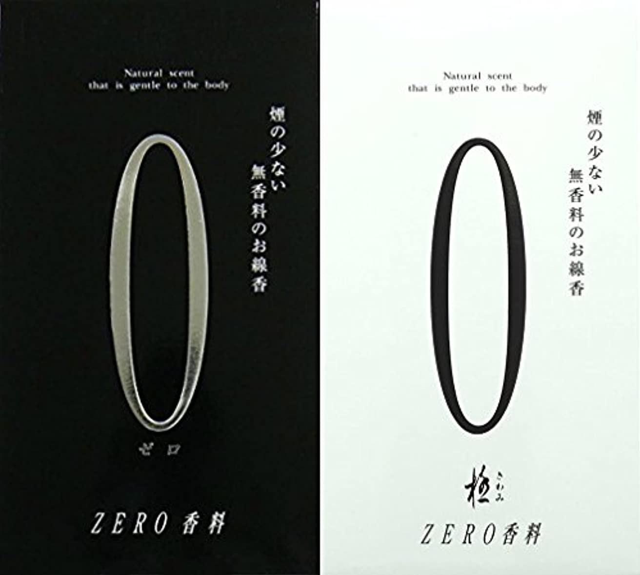 オーバーランいちゃつくオリエント極 (きわみ) ZERO 香料 130g 【黒?白セット】