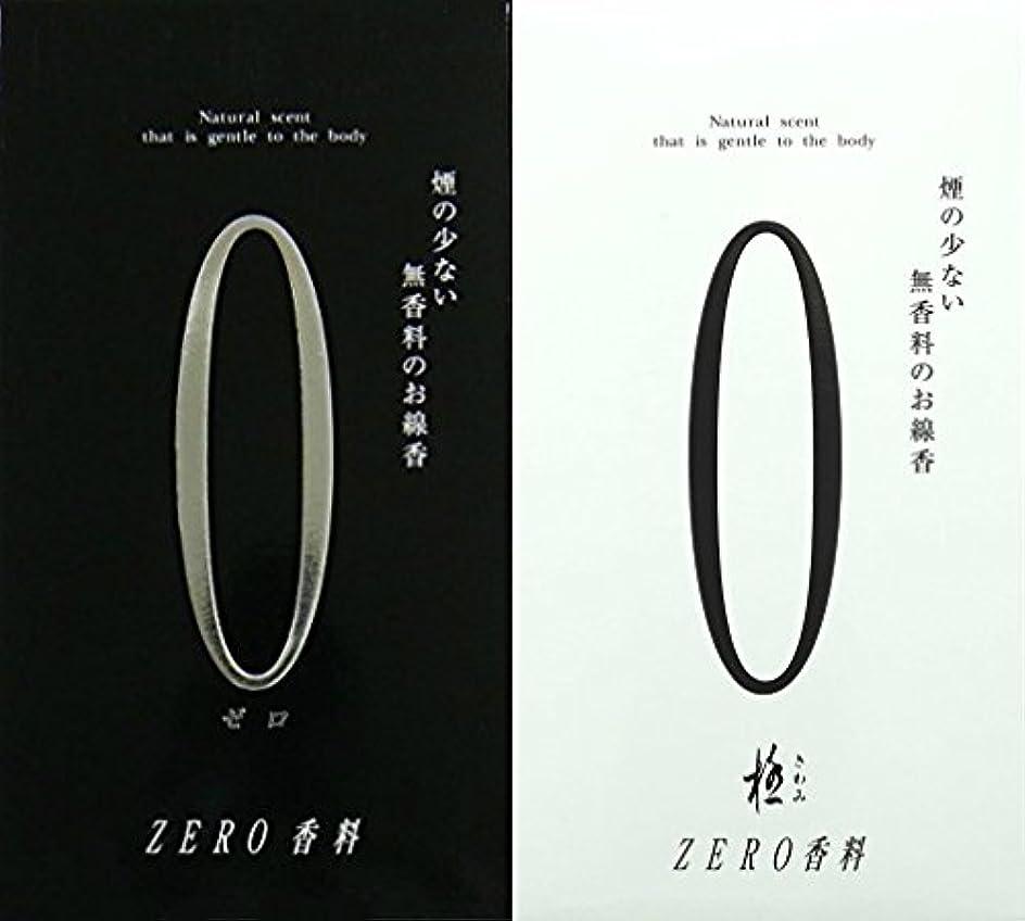 クローゼット組立パワー極 (きわみ) ZERO 香料 130g 【黒?白セット】