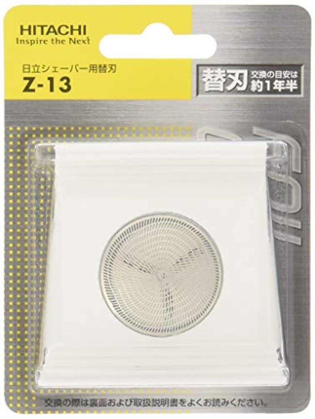 一時解雇する確保するパッケージ日立 シェーバー用替刃 Z-13