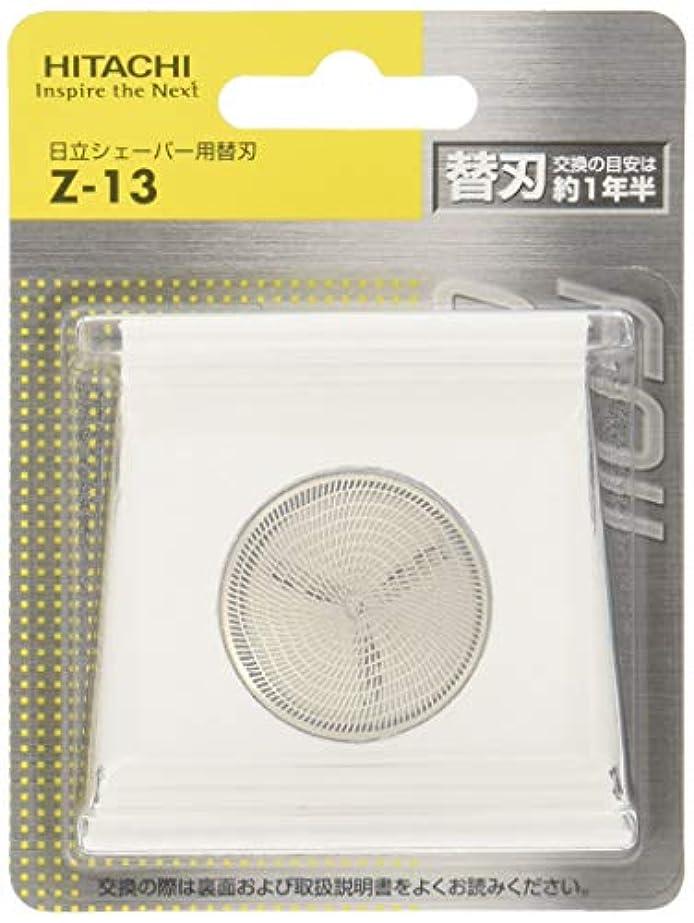 ドロップ定期的創始者日立 シェーバー用替刃 Z-13