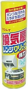 リンレイ 換気扇レンジクリーナー 330ml