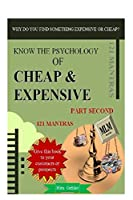 Know the psychology of cheap and expensive-Second Part: 121 Mantras