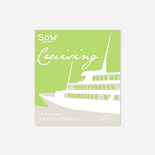 Sow Experience(ソウ・エクスペリエンス) 体験型カタログギフト クルージングチケット GREEN