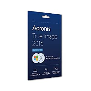 Acronis True Image 2016 - 5 Computers
