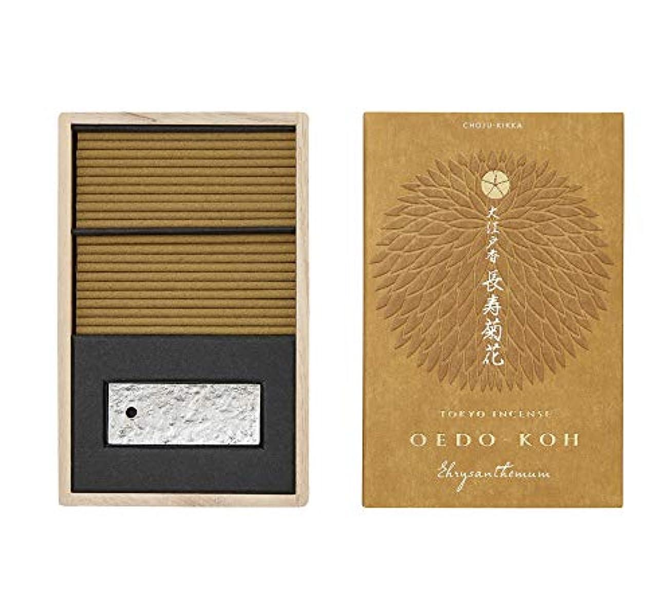 ゴールド三角形適切に日本香堂 大江戸香 長寿菊花(ちょうじゅきっか) スティック60本入 香立付