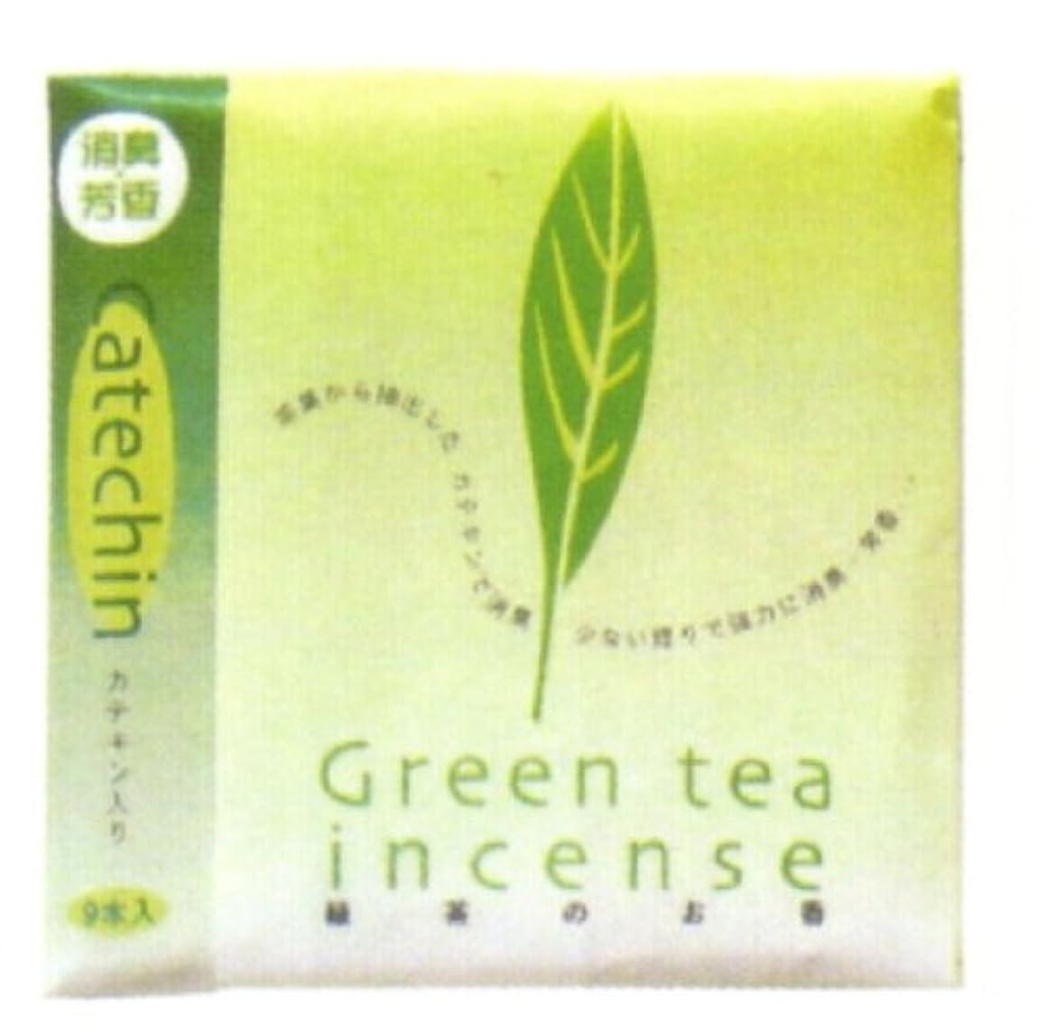 許可する親煩わしいカテキンお香(スティック) 緑茶