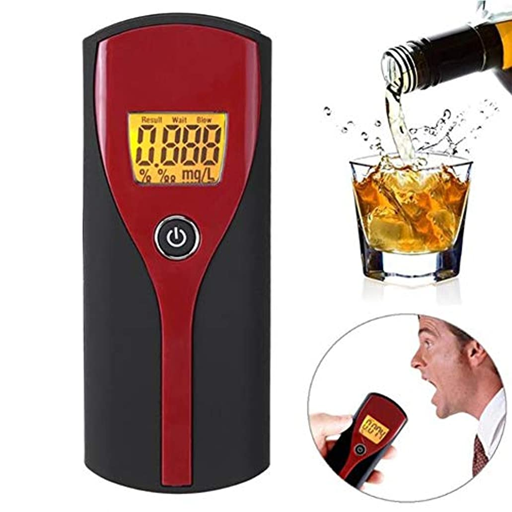 乳白色深く思想アルコールテスター飲酒検知器、デジタルLCD呼気分析器キーホルダー付き半導体センサー飲酒検知器
