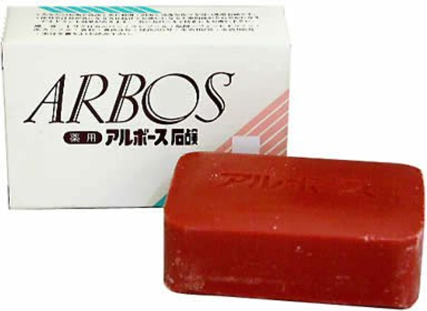 批判うめきハイキング薬用 アルボース石鹸85g