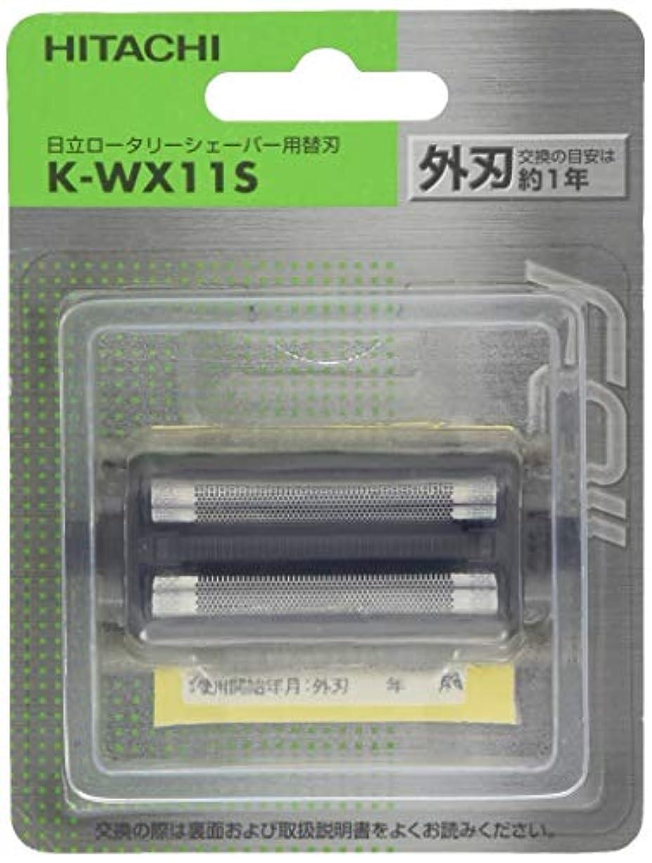 くるくる読み書きのできない常習的日立 替刃 外刃 K-WX11S