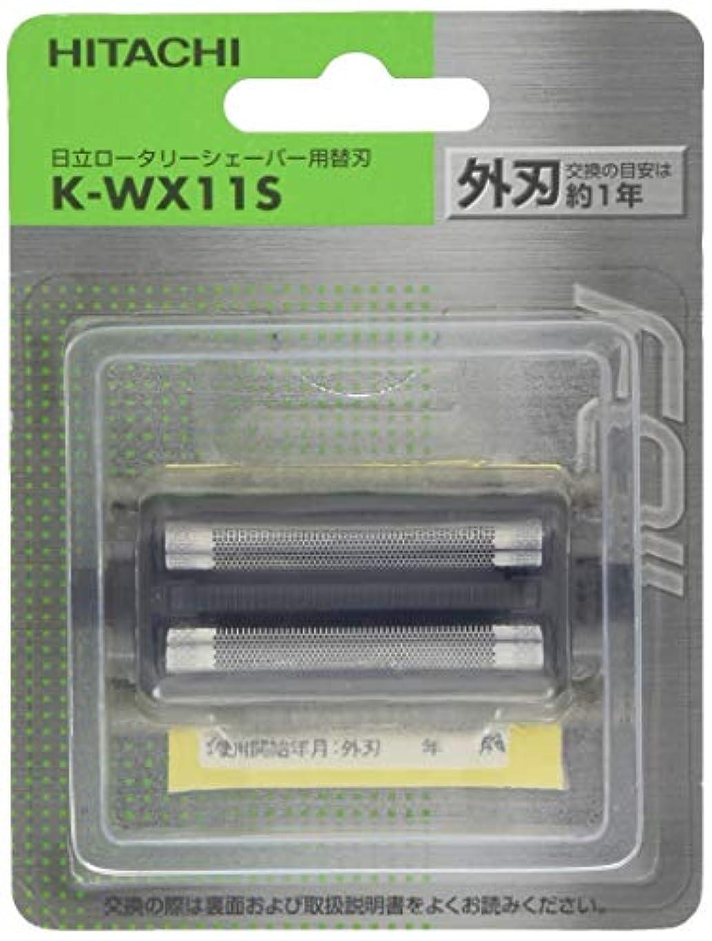 程度どれかマート日立 替刃 外刃 K-WX11S