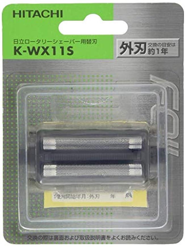 面積単に血日立 替刃 外刃 K-WX11S