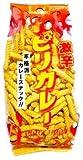 【3袋】激辛ピリカレー 90g 天狗製菓