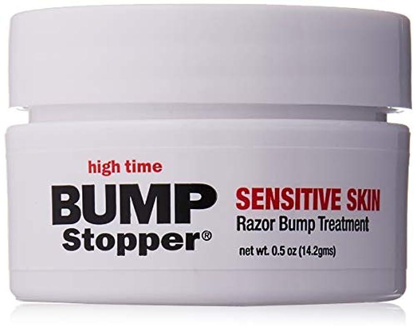 建設セメントフリルHigh Time Bump Stopper Sensitive Skin Treatment 15ml (並行輸入品)