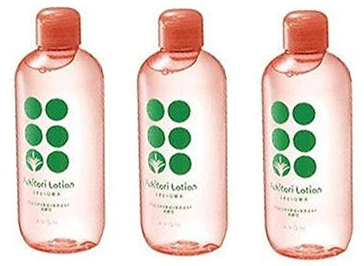 一過性差し控える中にエイボン ふきとり化粧水 250ml(3本セット)