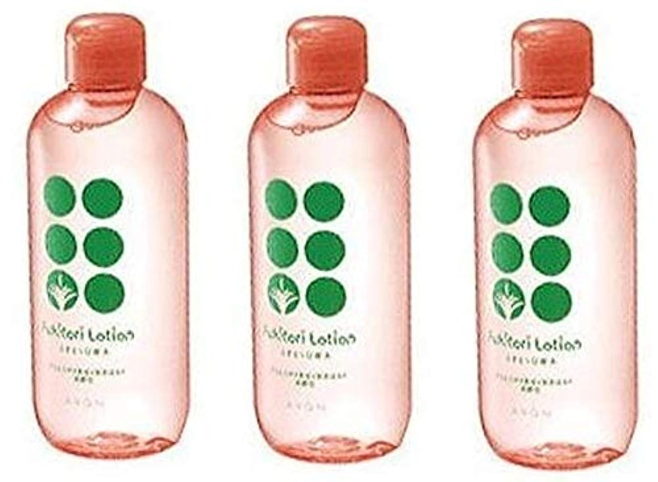 ジャーナルアフリカ聖人エイボン ふきとり化粧水 250ml(3本セット)