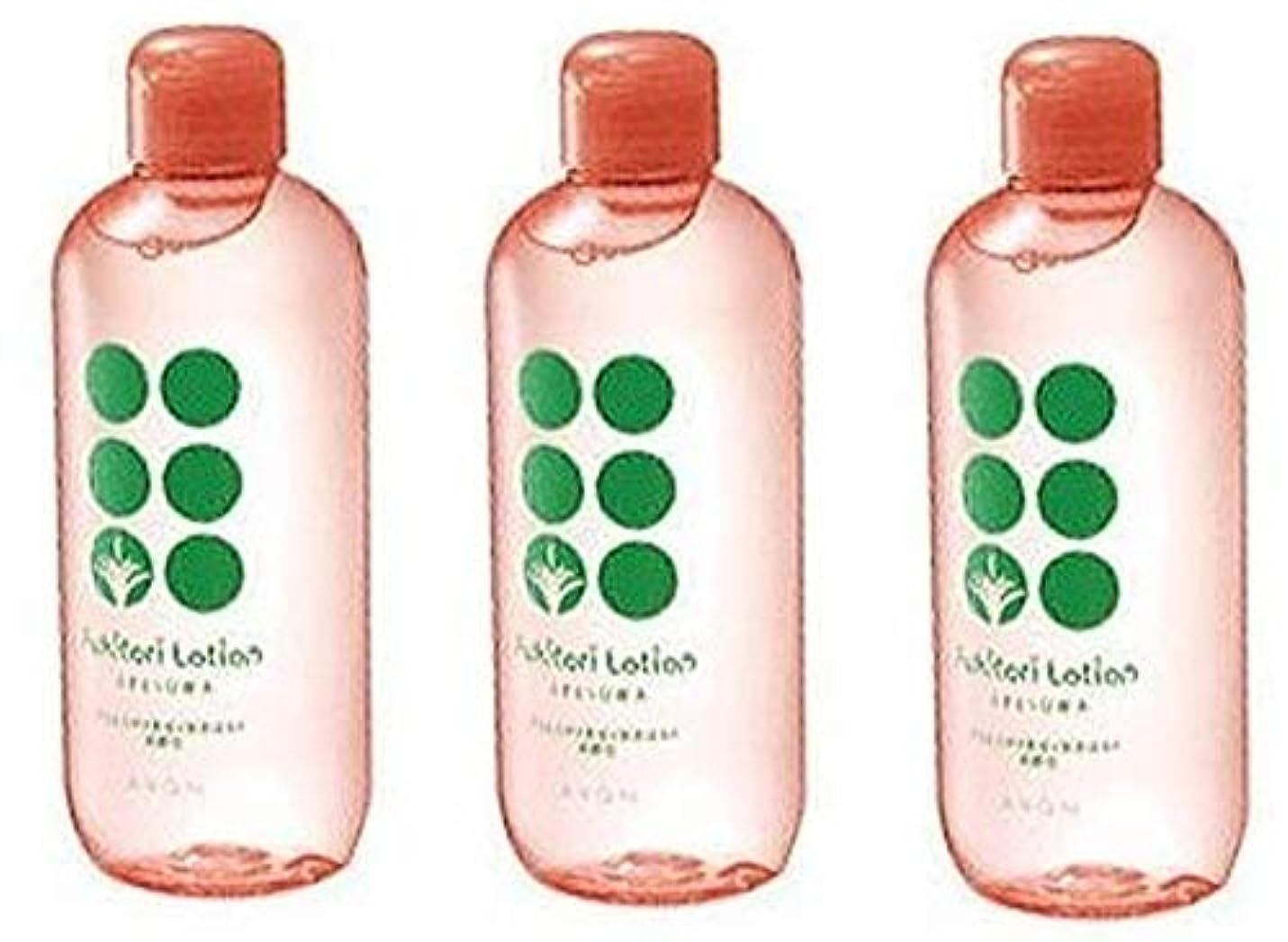 かすれた実行可能アラートエイボン ふきとり化粧水 250ml(3本セット)