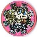 妖怪メダルドリーム06/Tコマさん【ホロ】【クリア】