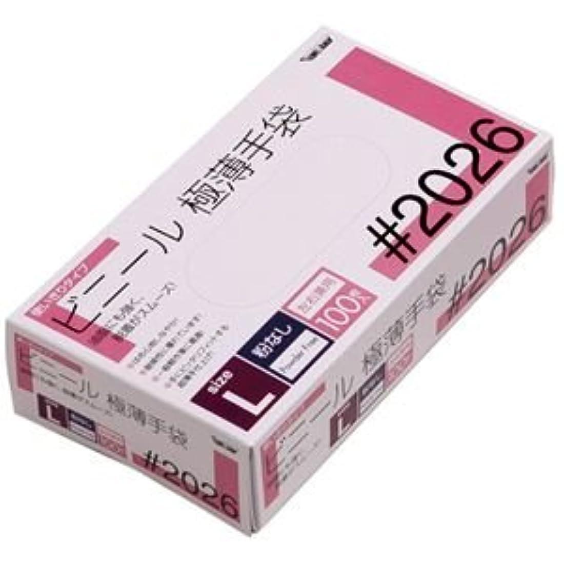 川西工業 ビニール極薄手袋 粉なし L 20箱